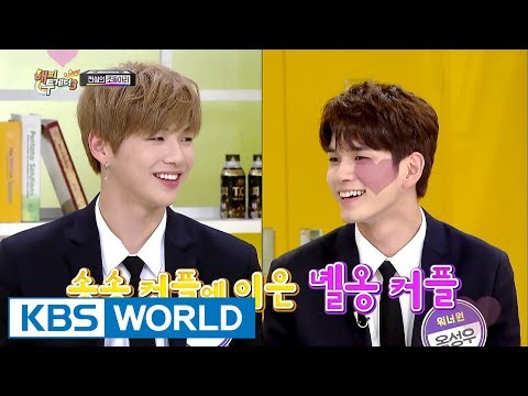 HEART ATTACK! Daniel♥Ong couple's drama will make your heart pound![Happy Together / 2017.08.17]