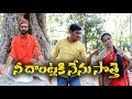A Telugu Comedy Short Flm