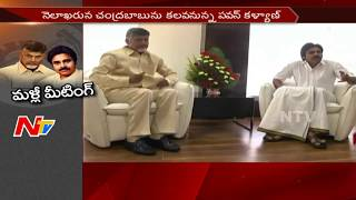 Pawan Kalyan to meet Chandrababu over Uddanam kidney victi..