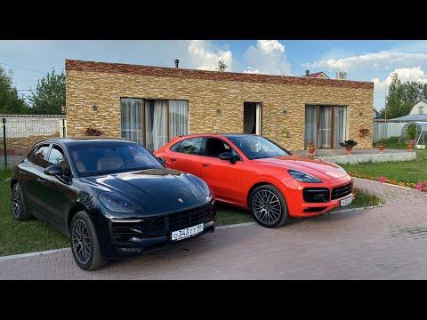 Porsche Cayenne Coupe, Тренировки с Суперменом