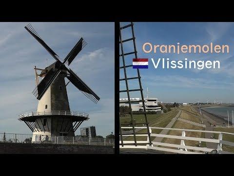 Oranjemolen - windmill in Vlissingen (Zeeland, Netherlands)