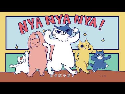 カノエラナ 「猫の逆襲」 Music Video
