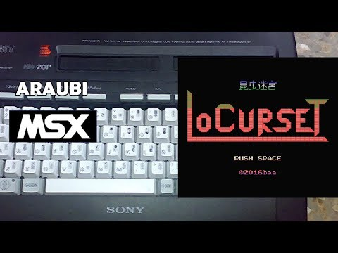 LoCurseT (baa, 2016) MSX [313] Walkthrough