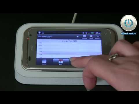 Обзор смартфона HTC Rhyme