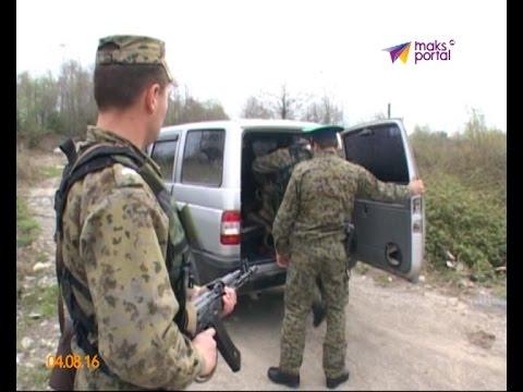 На границе с Абхазией задержали мужчину, находящегося в розыске