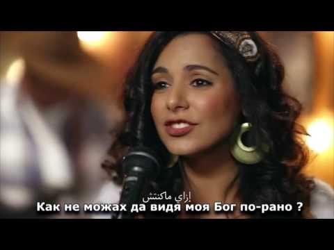 Моят живот е Твой. Песен от най-популярната арабска християнска група, базирана в Египет