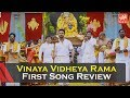 Vinaya Vidheya Rama First Song Review: Ram Charan, Kiara Advani