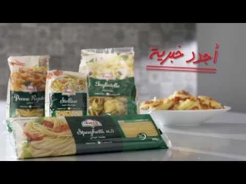Al Wadi Al Akhdar - Pasta