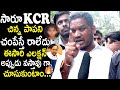 See How Singareni Colony Common Man Fires On CM Kcr About 6 Years Girl Chaitra Incident | IATV