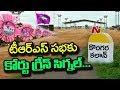 HC Green Signal To TRS Pragathi Nivedana Sabha at Kongarkalan