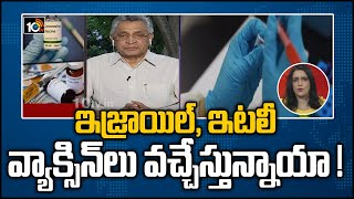 Shantha Biotech Chairman Dr Varaprasad Reddy reacts on Cor..