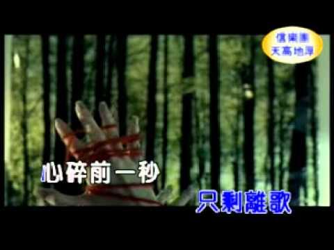 [KTV]信樂團-離歌