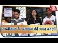 Hyderabad Case: देश मांगे इन्साफ | देखिये कैसे मालीवाल के अनशन की जगह बदली