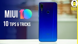 हिंदी Redmi Note 7 Pro & Note 7s: 10 Awesome MIUI 10 Tips and Tricks [Hindi]