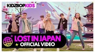KIDZ BOP Kids - Lost In Japan (Official Music Video) [KIDZ BOP 39]