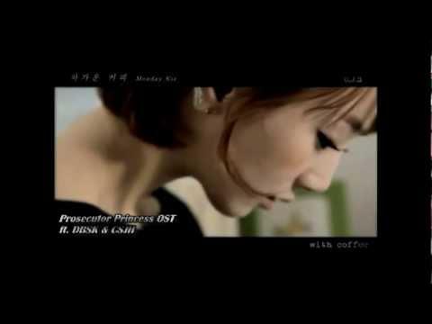 [Prosecutor Princess OST] DBSK & CSJH The Grace - Goodbye My Love