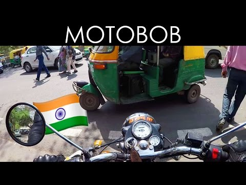 Motorcycling In Delhi, India Traffic | GoPro Hero 5 Black