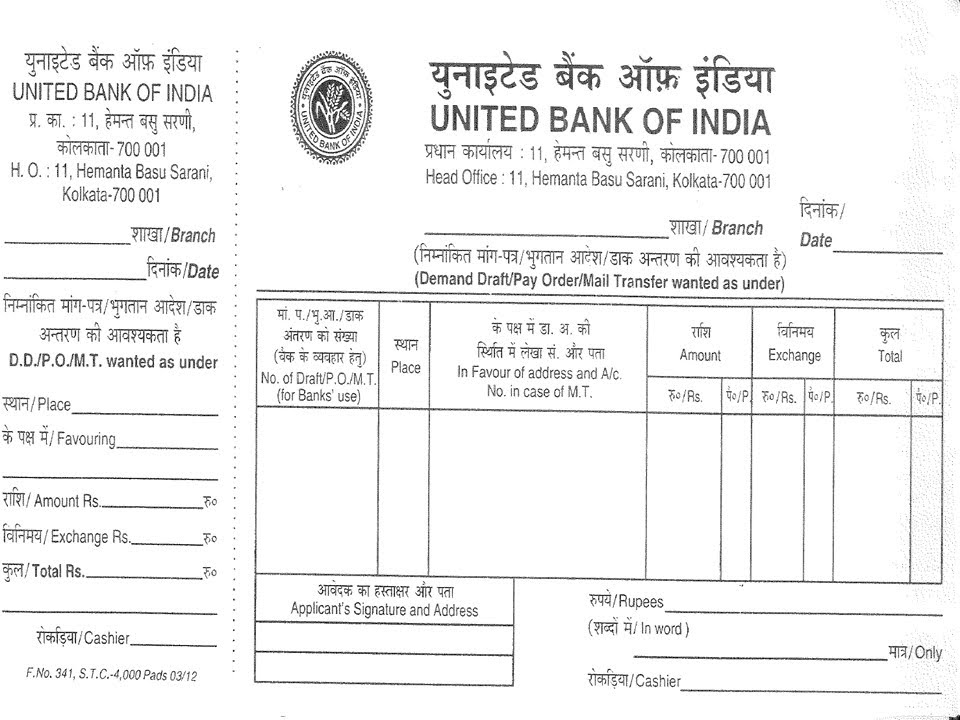 Demand Draft Form Union Bank India Can Download On The