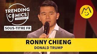 Ronny Chieng - Donald Trump