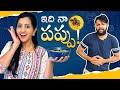 ఇది నా పప్పు! | Lasya's Kitchen | Lasya Manjunath | Lasya Talks
