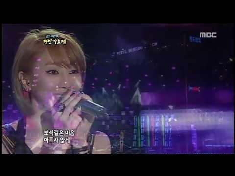 [110821 MBCStage] CSJH THE GRACE DANA & SUNDAY - My Everthing