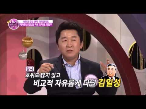 김일성과 호형호제하다 탈북한 전철우?_채널A_이만갑 117회