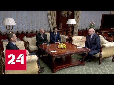 Лукашенко: наша встреча с директором СВР произведет взрыв