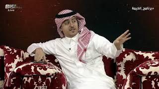 حسن القرني - بيان الأهلي يقصد رئيس نادي النصر السويلم وعمر السومة ...