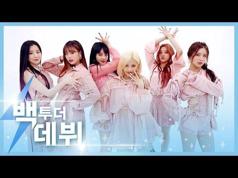 [주간아 미방] 아이들 매력에 어디까지 더 깊이 빠져들지♡ (여자)아이들의 'LATATA' 2019ver.♬ | EP.413