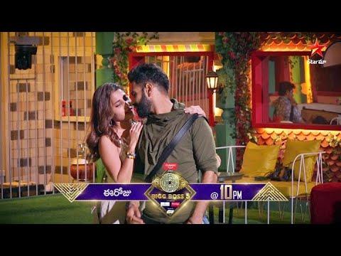 Bigg Boss Telugu 5: Contestants reveal their fantasy angle