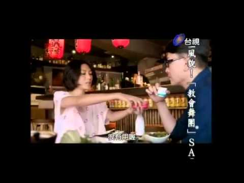 王識賢-上岸(罪美麗剪輯)
