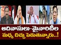 కాంగ్రెస్, బీజేపీ నేతల పై సంచలన వాక్యాలు చేసిన TRS Ex MP Seetharam Naik | TV5 News Digital