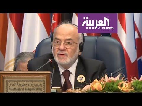 30 مليار تعهدات لإعادة إعمار العراق والعبادي غير راض