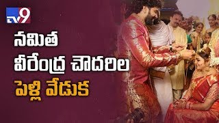Video: Actress Namitha marries Veerendra in Tirupati..