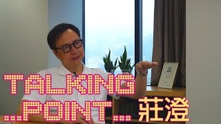 莊澄:《十年》後啟示,借電影向社會控訴?