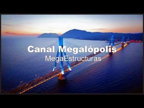 GRECIA (El Puente Rion Antirion)  –  Documentales