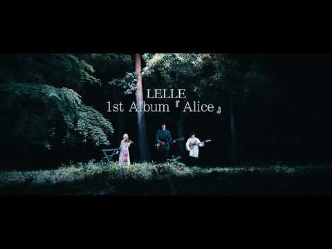 「プレイアデス」(1st Album『Alice』Teaser)