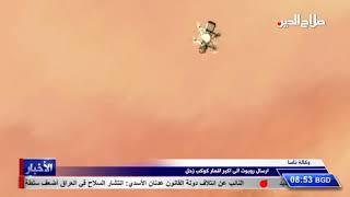 وكالة ناسا ارسال روبوت الى اكبر اقمار كوكب زحل     -