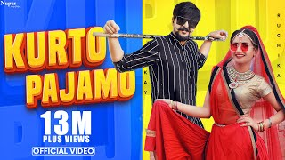 KURTO PAJAMO – Ruchika Jangid Ft Kay D Video HD