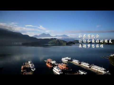 老友愛旅行 銀髮族旅遊微電影 30秒 (簡體版)