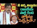 Varla Ramaiah Fires On IVR Krishna Rao