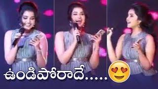 Actress Anupama sings 'Undiporaadhey' song on stage..