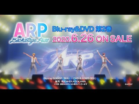 TVアニメ「ARP Backstage Pass」第2巻パッケージCM