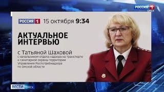 Ежедневно в Омске выявляют 400 случаев заражения коронавирусом: Ждут ли омичей новые ограничения?