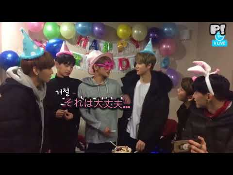 [日本語字幕]JBJ ケンタ センイルパーティ  켄타 생일파티 우리애도 해주세요