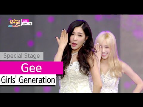 [HOT] Girls' Generation - Gee, 소녀시대 -  지, Show Music core 20150912