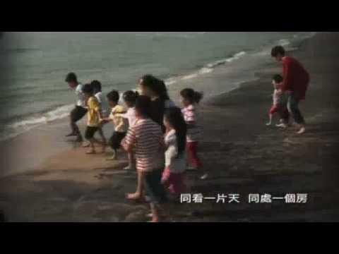 美空雲雀mv preview (導:麥婉欣@華蓮戰隊)