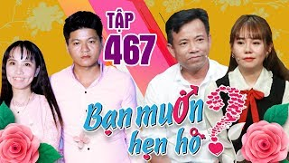 WANNA DATE #467 UNCUT|Fear of being used - Different opinion in giving birth of a couple