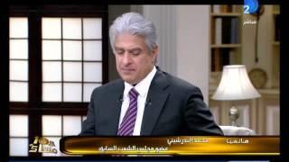 برنامج العاشرة مساء| محمد البدرشينى يا برديس انت مؤامرة على مصر -