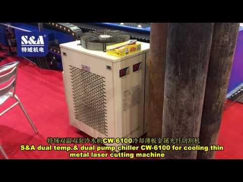 S&A dual temp.& dual pump chiller CW-6100 for cooling thin metal laser cutting machine